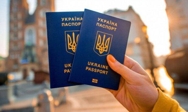 Украинцам будут выдавать второй паспорт. Однако коснется не всех. Что это значит
