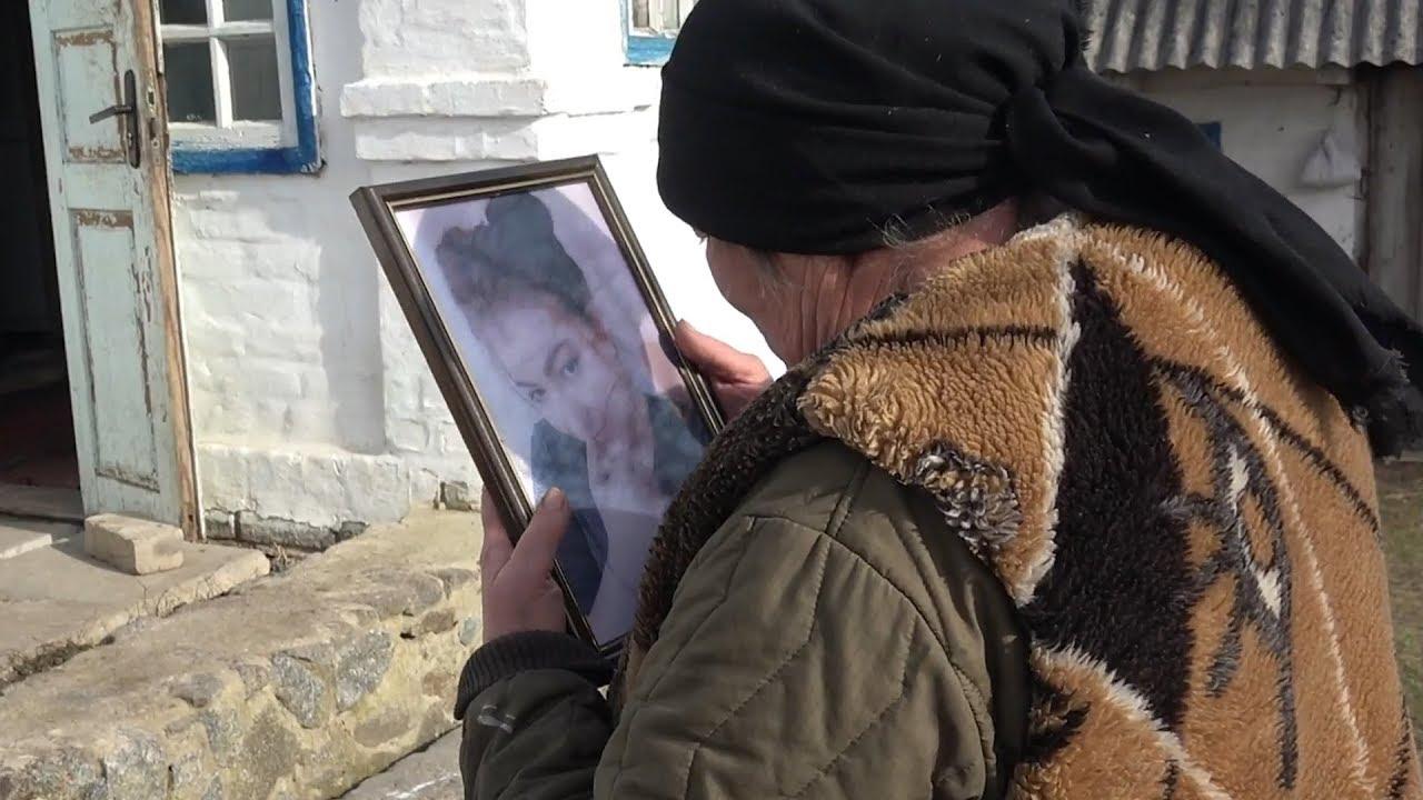 «Увидела куртку в колодце»: 18-летнюю девушку жестоко убили в собственном дворе. Мертвое тело нашла мать. На глубине 20 метров