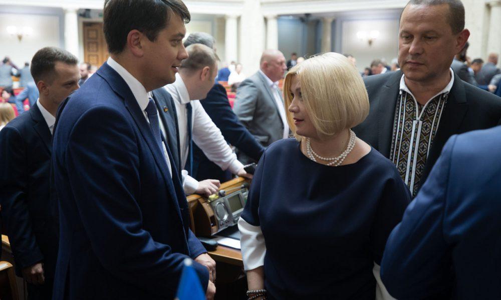 Разумкова не сдержать! Сцепился с Геращенко в Верховной Раде. «Поставил на место одной фразой»