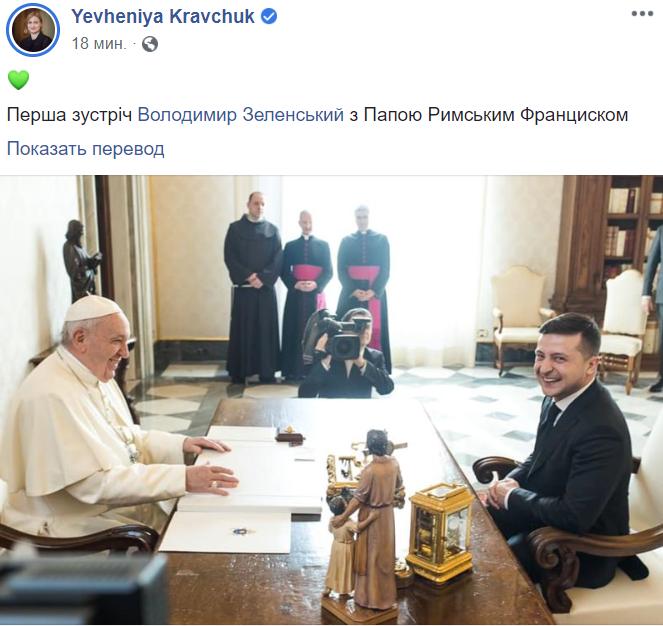 Вирус свирепствует! Папа Римский заболел после встречи с прихожанами. Подробности шокируют