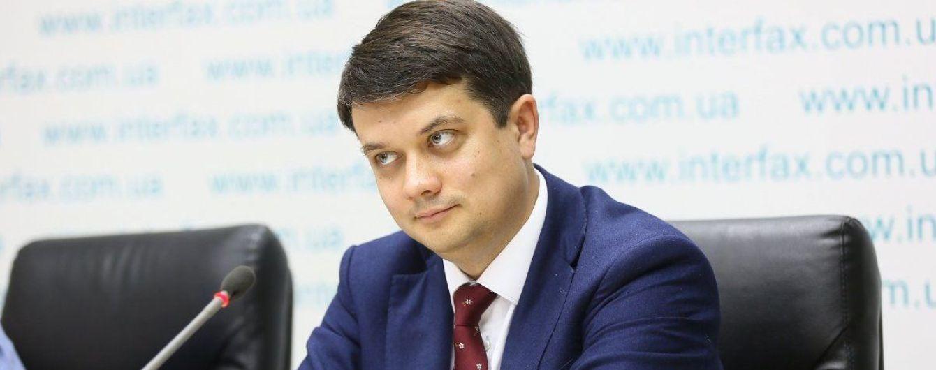 «Нереальное обещание»: Разумков сделал громкое заявление в эфире украинского телеканала. «За 6 месяцев невозможно»