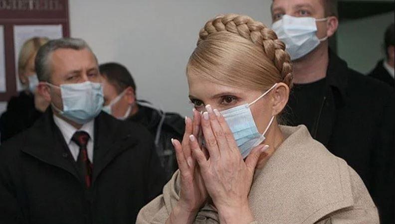 «Опять» Тамифлю «?»: Тимошенко оскандалилась заявлением о коронавирусе. Украинцы все помнят!