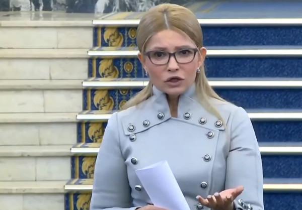 «Коррупционерка»: Тимошенкно пошла в разнос. Украинцы жестко ответили