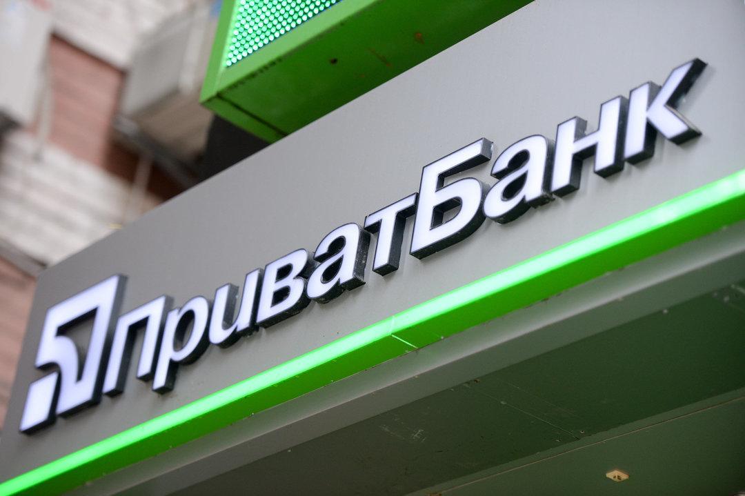 Наличных не будет! В Приватбанке экстренно обратились к украицам. Заранее быть готовыми