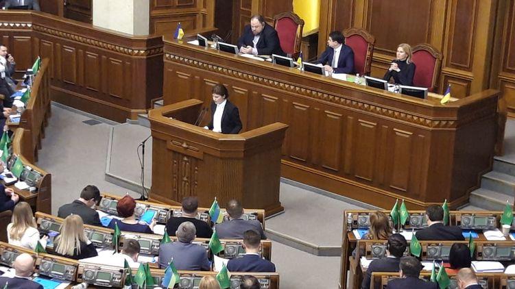 Венедиктова в Раде «набросилась» на Рябошапку и Генпрокуратуру. «Тратится время»