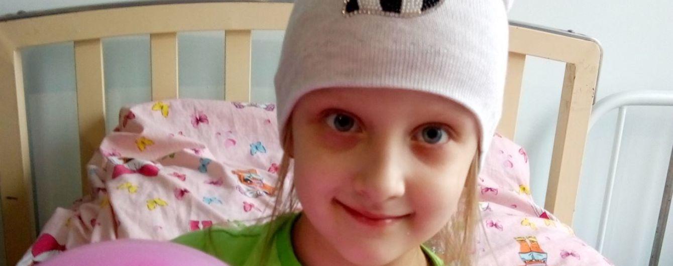 Ребенок проходит тяжелое и дорогостоящее лечение. Помогите спасти жизнь 5-летней Виктории