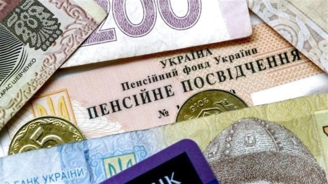 В условиях карантина! Что будет с социальными выплатами в Украине. Пенсионерам дали объяснения
