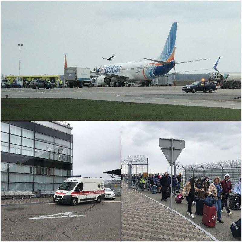 «Срочно прибыла бригада медиков»: В аэропорту Борисполь подозрение на коронавирус. После приземления самолета