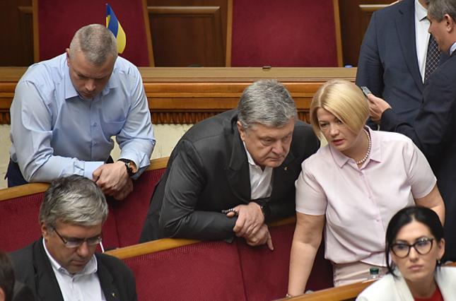 Искренне, так по-женски признала, что ….»: Геращенко с трибуны Рады сдала Порошенко «с потрохами». Правду услышала вся страна