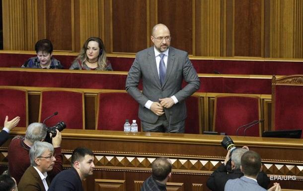 «Мы понимаем и контролируем!»: Шмыгаль срочно обратился ко всем украинцам. Очень важно!