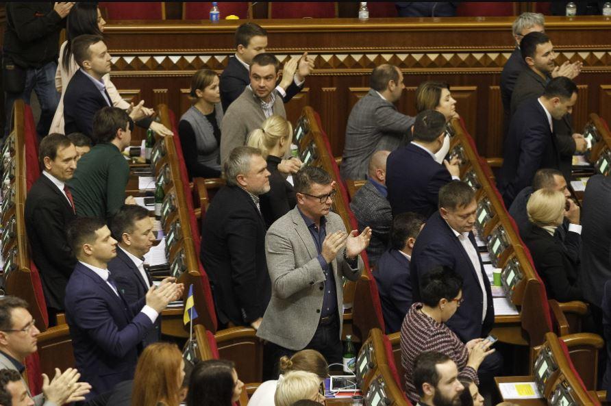 Экстренное заседание Рады! Зеленский готов на радикальные меры. Важный и ответственный шаг