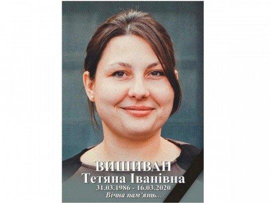 «На похоронах был только отец»: Новые подробности смерти 33-летней Татьяны от коронавируса. Дети и муж в изоляции
