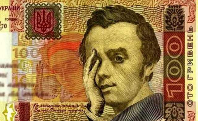 Гривна пробила психологическую отметку! Курс валют продолжает шокировать украинцев. Такого не было давно