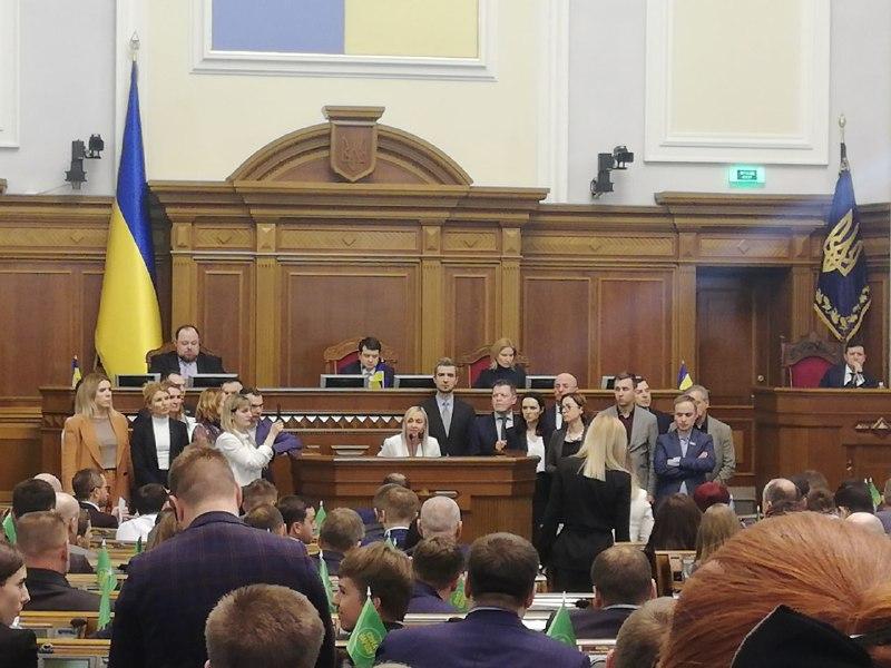 «Это уже агония»: «Голос» Вакарчука демонстративно покинул заседание Рады. «Шоу закончилось …»