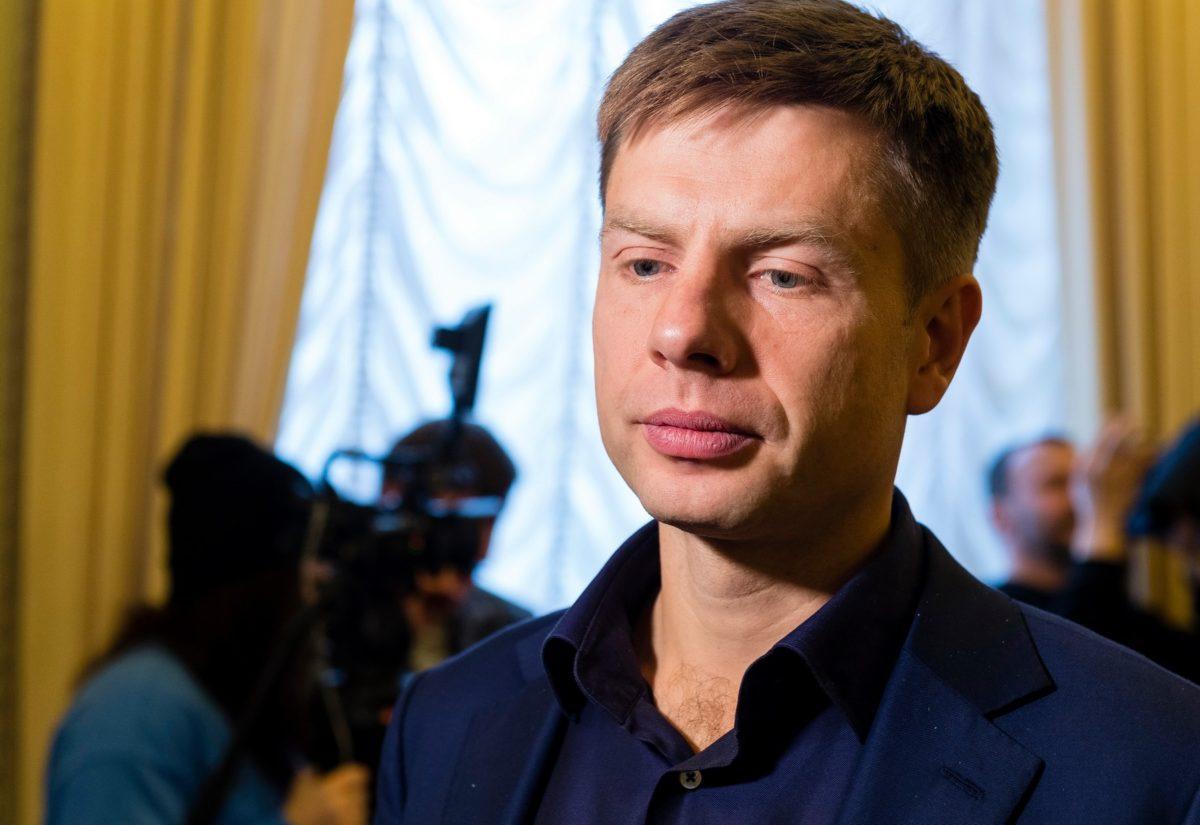 Гончаренко устроил истерику! Визжал с трибуны. Украинцы потрясены. Что он себе позволяет?