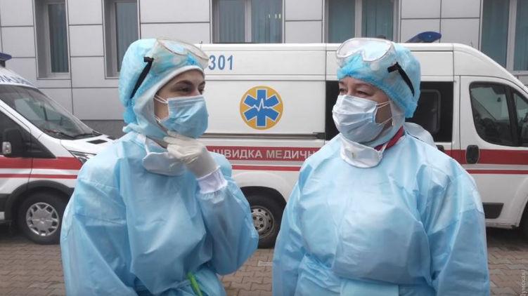 Подозрение на коронавирус! Украинцам обещают платить больничные. Сколько можно получить