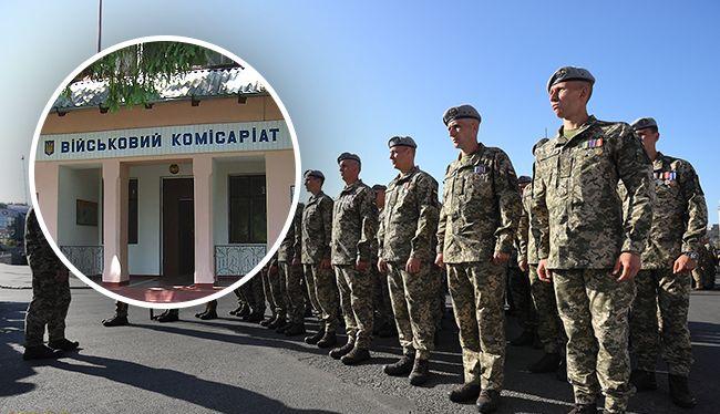 Взялись за «запасных». В Украине изменили правила призыва. Школьников уже недостаточно