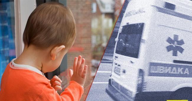 Пока мать выпивала: 3-летний ребенок выпал из окна многоэтажки. Остался без присмотра