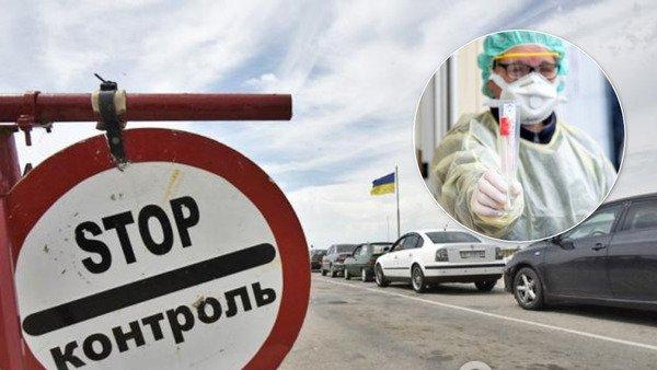 Украинцев предупредили о новых ограничениях. Ждут подтверждения!