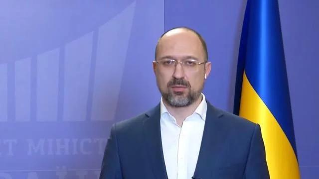 «Будет трудно, но выбора нет»: Шмыгаль срочно обратился к украинцам. Нужно готовиться