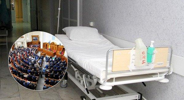 Хотят лучших условиях! Депутаты шокировали украинцев. Не «нравятся» больницы — закрыть их там!