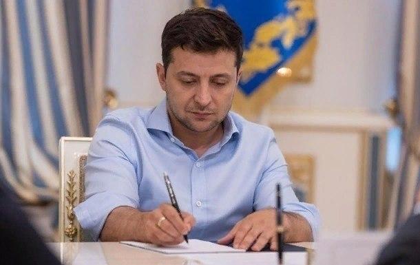 Указы подписаны! Зеленский провел ряд кадровых назначений. Во время карантина