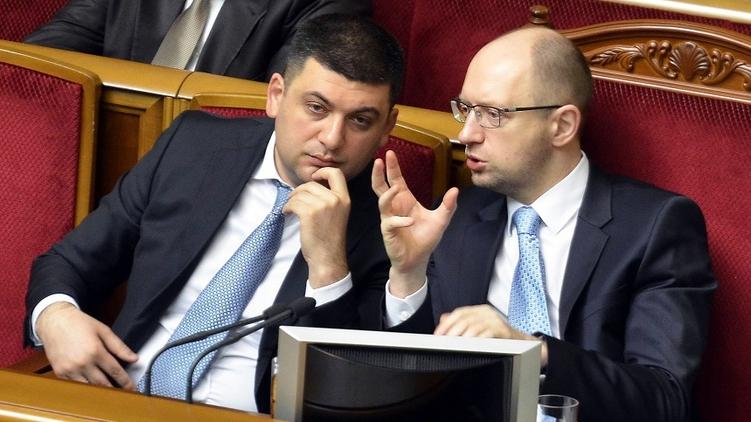 Зеленский очень зол! Яценюк и Гройсман задумали немыслимое. Ради «сладких» должностей