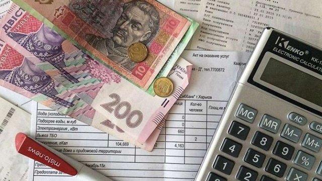 Новый скачок цен на свет. Украинцы возмущены. Никому не избежать