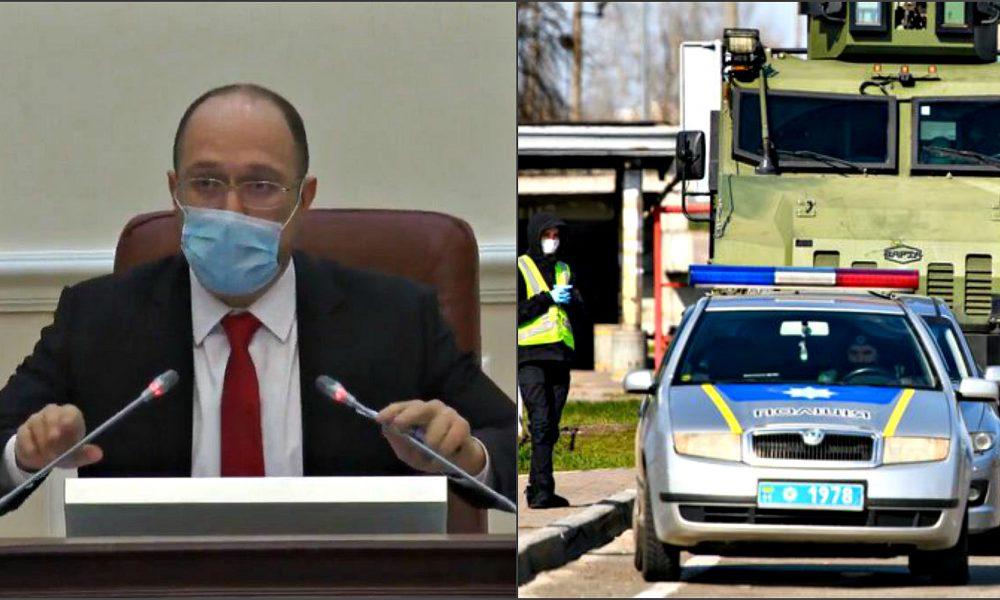 Немедленно! Границы закрыты, наконец принято решение: никто не пройдет, украинцы потрясены