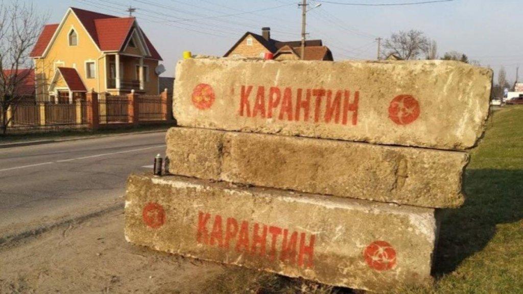 «Мы запустили инфицированных»: появилась жуткая правда о закрытом селе в Черновецкой области