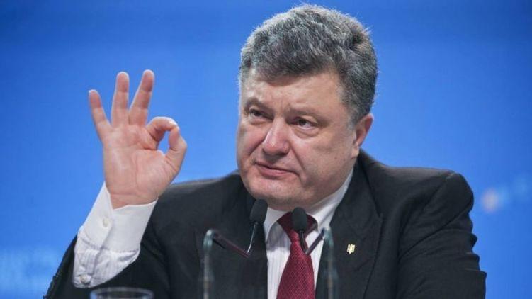 «Боевые подруги и гражданские жены»: в Сети высмеяли праздничный снимок Порошенка с Геращенко и Фединой