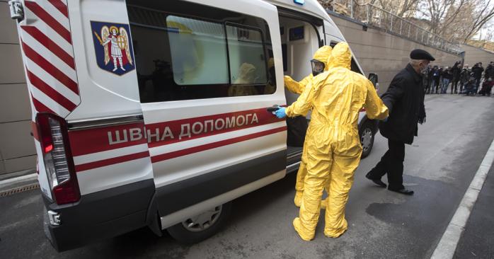 «Проехала пол страны с температурой» В Запорожье госпитализировали женщину с подозрением на коронавирус