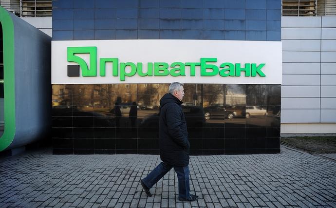 Больше не будет! В «Приватбанке» экстренно обратились к украинцам. Только по заказу