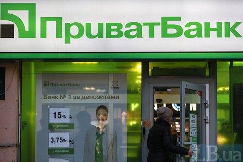 Это необходимо! В «Приватбанке» срочно обратились к украинцам. Огромный риск