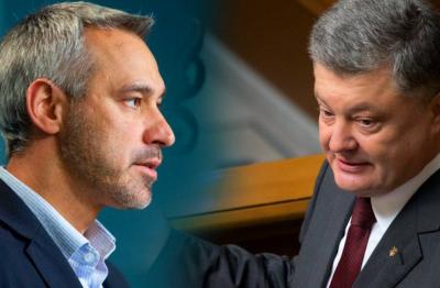 Зеленский в шоке! Поступок Рябошапки возмутил украинцев — он предал. «Все» для Порошенко