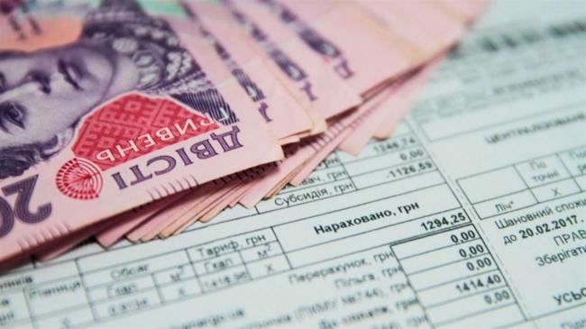 Платежки за февраль! Правительство подготовило украинцам сюрприз. Гончарук сделал важное заявление