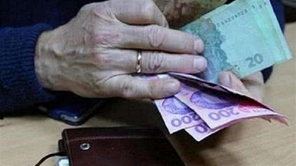 Каждому пенсионеру по 1000 гривен! В ПФУ сделали громкое заявление. «Только после …»