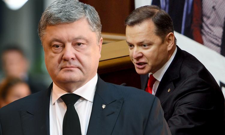 «Чрезвычайное сообщение»: Ляшко взорвался скандальным заявлением. Встал на защиту Порошенко. «Еще недавно поливал грязью!»