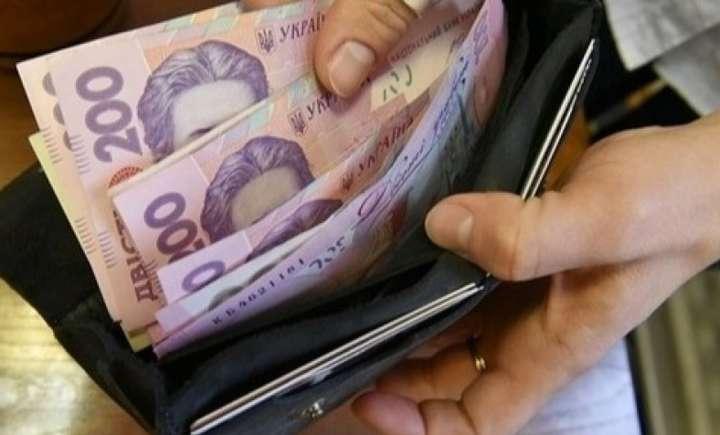 «Рост безработицы и снижение зарплат»: Украину ждут важные изменения. Прогноз до конца года