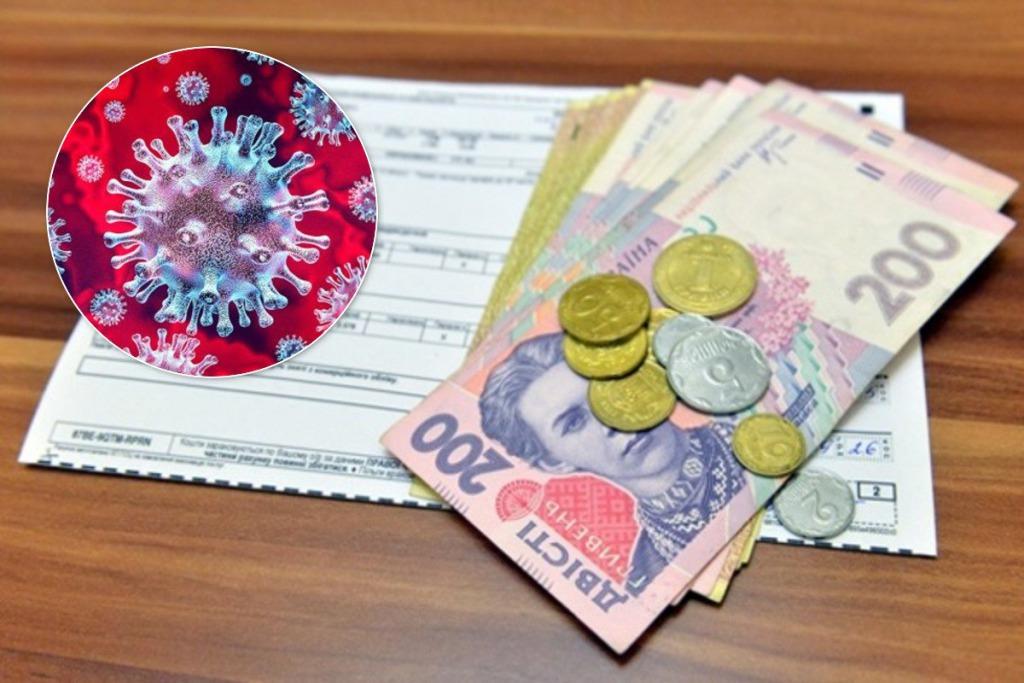 «Вернуть нужно добровольно»: В Украине приняли новые правила для субсидиантов. С 1 мая