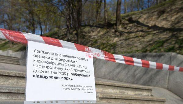 «Гораздо меньше.» Минздрав сообщил обнадеживающую тенденцию по Украине. «Результат через неделю»