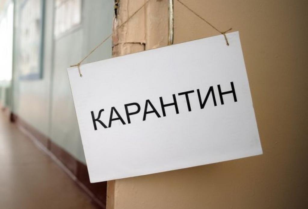 Решение принято. В Украине официально продлили карантин. Украинцы возмущены!
