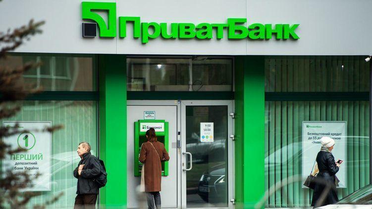 Остановится все! В «Приватбанке» обратились к украинцам. Запаситесь деньгами!