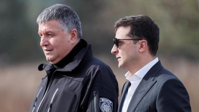 Деньги получат все! Аваков обратился к украинцам. Президент принял решение