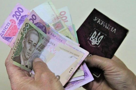 Украинцам обещают выплачивать по две пенсии. Когда это станет возможным и при каких условиях
