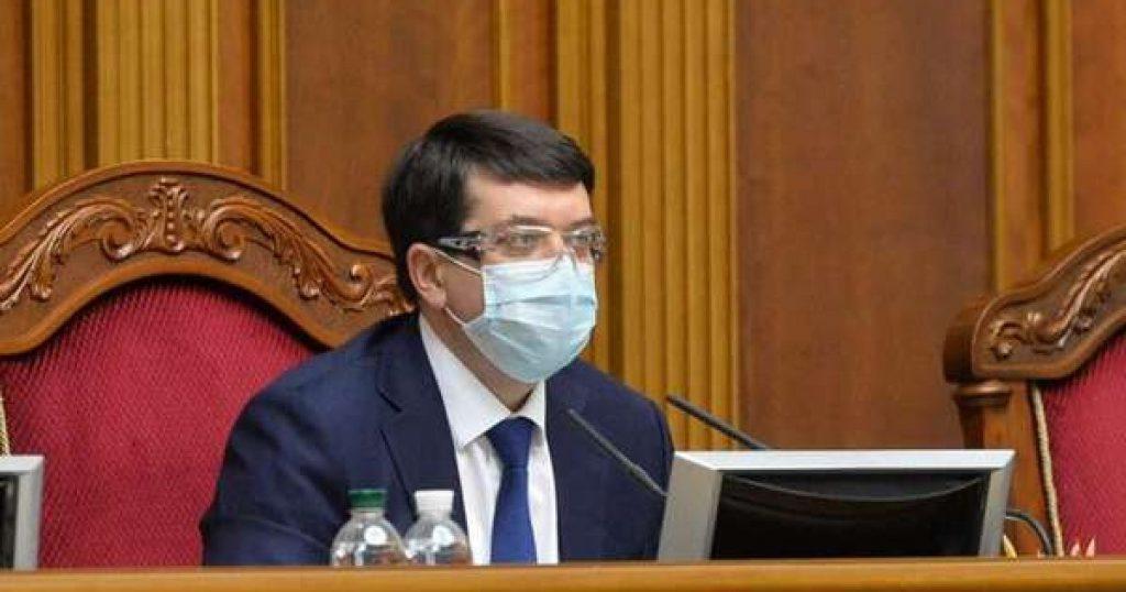 «24 апреля»: Разумков подписал важное распоряжение. «Требование лично от Зеленского»