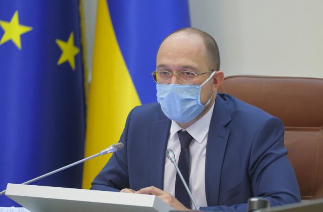 «После 11 мая!»: Шмыгаль сделал громкое заявление о карантине. «Новые правила жизни»