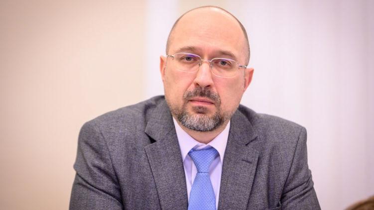 Выплатить немедленно! Шмыгаль выступил со срочным заявлением. Средства для украинцев