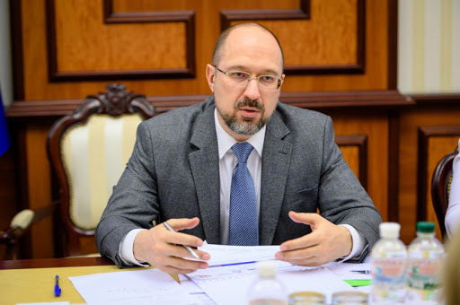 «Шмыгаль уже подписал заявление!»: Громкая отставка в Кабмине. Обязан был это сделать