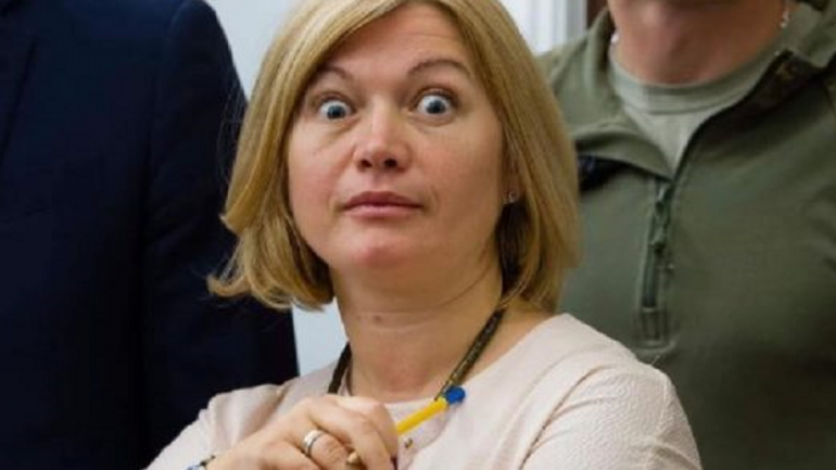 «Рошеновская служанка»: Геращенко обвинила Зеленского в репрессиях — украинцы свирепствуют